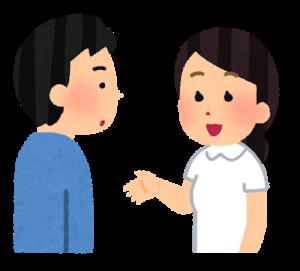 新人長谷川の研修メモ(23)〜説明の基本〜
