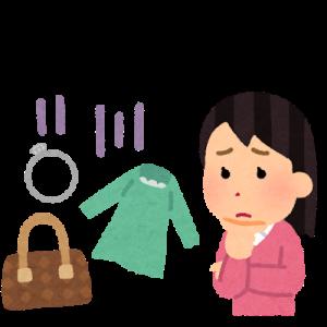 新人長谷川の研修メモ(28)〜使いきれない理由〜