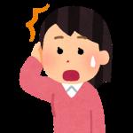 新人長谷川の研修メモ(35)〜優先順位〜
